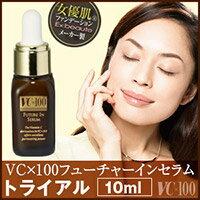 VC×100 フューチャーインセラムトライアル 保湿美容液 浸透型ビタミンc 新型ビタミンc vc100 ビタミンc 誘導体 美容液 新型 ビタミンc 誘導体 apps【RCP】