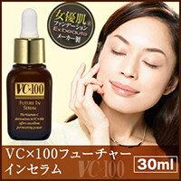 VC×100 フューチャーインセラム 保湿美容液 浸透型ビタミンc 新型ビタミンc vc100 ビタミンc 誘導体 美容液 新型 ビタミンc 誘導体 apps【RCP】