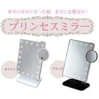 プリンセスミラーLEDライト+10倍拡大鏡付ミラーKTL800XTお姫様ミラー拡大鏡ライト付き鏡卓上ミラー鏡通販led鏡ledミラー拡大鏡ライト付き