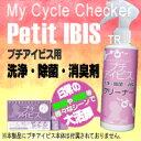 Ibis002