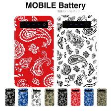 モバイルバッテリー5000mAh大容量軽量【液晶残量表示付】iPhone7plusiPhone7sandroidスマホ充電icosポケモンgo持ち運び海外ペイズリーPaisleyデザイン西海岸LAイギリスUK柄パターンオシャレバンダナエスニックネイティブハワイアン