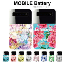 モバイルバッテリー5000mAh大容量軽量【液晶残量表示付】iPhone7plusiPhone7sandroidスマホ充電器スマートフォンモバイルバッテリー携帯充電器充電iQOSポケモンgo持ち運び