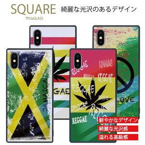 iPhone カバー スマホケース ガラスケース 送料無料 iPhoneXR iPhoneX XS MAX iPhone8 Plus 背面 ガラス シリコン jamaica ジャマイカ レゲエ reggae rasta ラスタ roots weed cannabis ガンジャ ストリート系 トレンド ガラス
