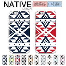 iphone7iphone7plusケースGalaxyXperiaZETAarrowsスマホカバーケースF-03HNATIVEネイティブエスニック人気かわいいインディアントレンドかっこいいオシャレ西海岸surfLA