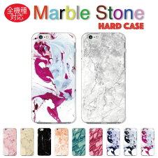 iphone7iphone7plusケースGalaxyXperiaZETAarrowsスマホカバーケースF-03H大理石プリントデザインマーブルストーンマーブル流行海外トレンド西海岸天然石風石天然石ハワイアンオシャレhawaii