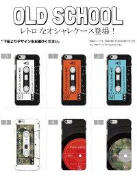 スマホケース送料無料iPhoneXケースiPhone8iPhone7全機種対応カバーiPhoneケースoldschoolテープラジカセboomboxhiphopレコードラッパー90'sクラッシックレトロオシャレかわいいGalaxyXperiaAQUOSarrowsHuawei