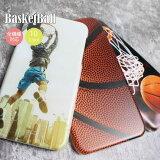 スマホケース ハードケース iPhoneXS ケース iPhoneXR iPhone8 iPhoneケース カバー iPhoneSE バスケ basketball スポーツ ボール ダンク シュート かっこいい