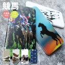 送料無料 全機種対応 iPhoneケース ハードケース iP...