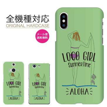 iPhone 11 Pro XR XS ケース iPhone 8 7 XS Max ケース おしゃれ スマホケース iphoneケース 全機種対応 かわいい 人気 海外 デザイン Xperia 1 Ace XZ3 XZ2 Galaxy S10 S9 feel AQUOS sense R3 R2 HUAWEI P30 P20 ハードケース ハワイ イラスト サーフィー