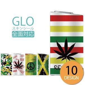 glo シール 送料無料 安い グロー ステッカー 全面 スキンシール オシャレ 保護 フィルム カバー ケース jamaica ジャマイカ レゲエ reggae rasta ラスタ roots weed cannabis ガンジャ ストリート系