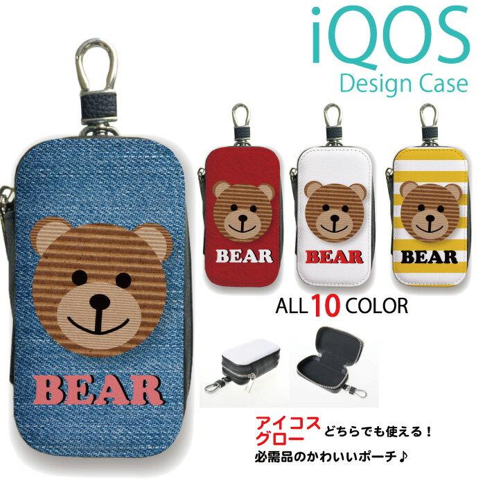 電子タバコ・ベイプ, ケース  iQOS glo bear star