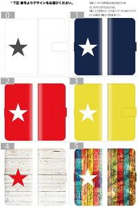 iPhone7ケースiPhone7plusケーススマホケース全機種対応送料無料手帳型レザーSTAR星西海岸海外デザインオシャレかわいい人気シンプルハワイアンプリントデニムウッドペイントタイダイ柄パッチワークGalaxyXperiaAQUOSarrowsHuawei