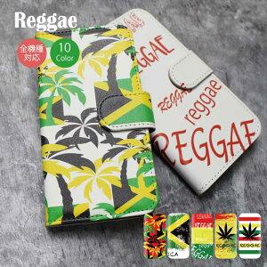 iPhoneケース アイフォン iphone11 iPhone7 iPhone8 送料無料 手帳型 レザー jamaica ジャマイカ レゲエ reggae rasta ラスタ roots weed cannabis ガンジャ ストリート系 カバー iPhoneSE