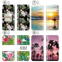 iPhone7ケースiPhone7plusケーススマホケース全機種対応送料無料手帳型レザーハワイハワイアン柄ボタニカル花柄オシャレかわいい人気海外トレンドプルメリアハイビスカスSURFフラミンゴパームツリーヤシの木GalaxyXperiaAQUOSarrowsHuawei