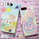 スマホケース 送料無料 iPhoneX ケース iPhone8 iPh...