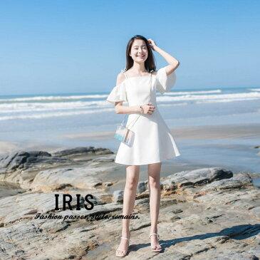 【IRIS】送料無料 夏ワンピース オフショルダーワンピース ショート丈 白ワンピ ドレス Aライン デート服 大人可愛い ホワイト