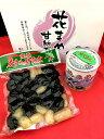 お土産 贈り物【送料込み】 花豆三昧嬬恋セット 単品価格より10%お得!人気の花豆製品を1袋にまとめました。