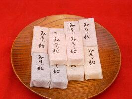 【送料込み】みすず飴和紙(小)40個入、5種類の果物果汁の高級ゼリー和紙に包まれた高級感ある商品です。