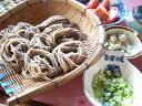 お土産 名産品 【送料込み】とろろそば 丹精込めた伝統の味 蕎麦自慢 6人前つるつるの食感!
