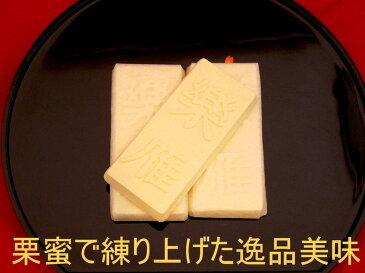 小布施堂 和菓子 お土産【送料込み】 小布施楽雁(小)栗蜜で練り上げた上品な逸品。15枚入手のひらサイズで食べごろサイズ。