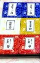 小布施堂 お土産 和菓子 贈り物 栗 きんとん ようかん 楽雁【送料込み】栗の小径 4種類の人気商...