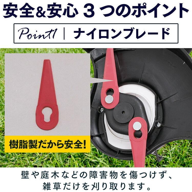 アイリスオーヤマ『充電式グラストリマー18V(JGT230)』