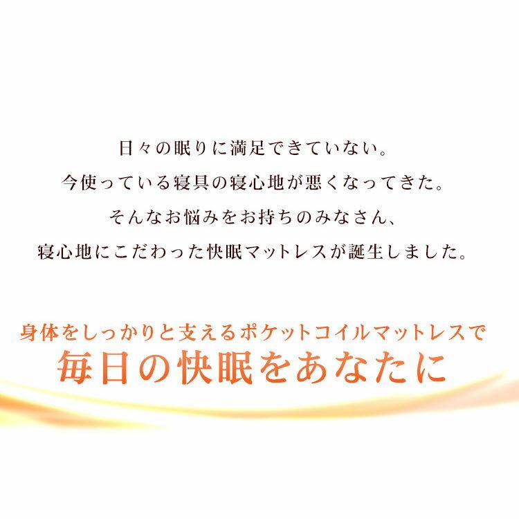 アイリスオーヤマ『圧縮ロールポケットコイルマットレス』