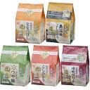 生鮮米1.5kg ネット限定 生鮮米食べ比べ お米 生鮮米 ...