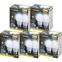 【10個セット】LED電球 E26 広配光 60形相当 昼光