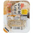 低温製法米のおいしいごはん もち麦ごはん角型150g×24パック パックごはん パックご飯 パック米...