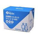 災害用簡易トイレ処理セット マイレットS-100送料無料 1...