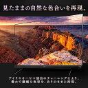音声操作 4K対応液晶テレビ 55インチ ブラック 55UB28VC 送料無料 地デジ BS CS 4K テレビ 液晶テレビ リビング 声 音声 音声操作 TV アイリスオーヤマ