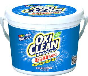 最強!これ一つで家中掃除出来る!みんなが選ぶマルチクリーナーランキング≪おすすめ10選≫の画像