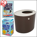 上からシステム猫トイレスターターセット 送料無料 システムトイレ用 1週間におわない 消臭シート 脱臭...