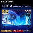 [ポイント5倍!]4K対応液晶テレビ 55インチ ブラック ...