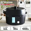 電気圧力鍋 4.0L アイリスオーヤマ PMPC-MA4