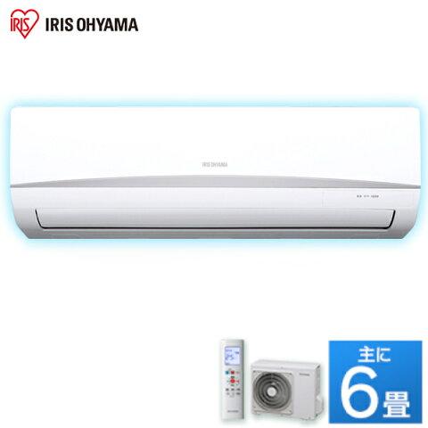 [安心延長保証対象]エアコン 6畳 冷房 暖房 2.2kW(Wifi+人感センサー) IRA-2201W(室内ユニット)+IRA-2201RZ(室外ユニット) アイリスオーヤマ クーラー 除湿