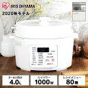 アイリスオーヤマ電気圧力鍋 4.0L PC-MA4【エントリーモデル】
