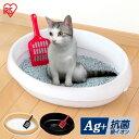 猫 トイレ ネコのトイレ480 P-NE480 アイリスオーヤマ