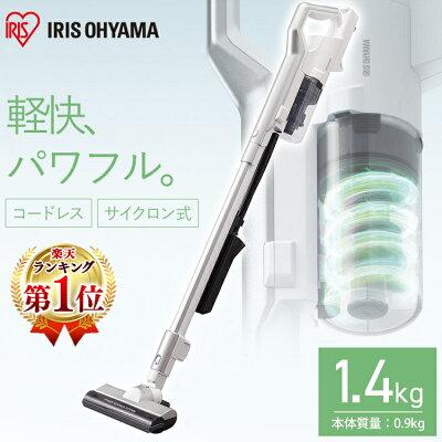 掃除機 充電式サイクロンスティッククリーナー
