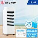 〔安心延長保証対象]冷風機 冷風扇 CTF01D ホワイト