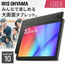 タブレット10インチ TE101N1-B ブラック 送料無料 タブレット 端末 10インチ 1280×800 本体 LUCA wi-fiモデル wi-Fi Android10 4コア クアッドコア アイリスオーヤマ・・・