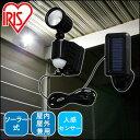 防犯灯 LED 人感センサー 屋外 ソーラー式センサーライト...