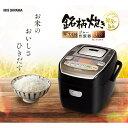 [安心延長保証対象]炊飯器 3合 RC-PD30 アイリスオ