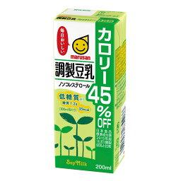 【24本入】 調製豆乳 カロリー45%オフ 200ml 豆乳 カロリーオフ スッキリ 大豆 200ml marusan コレステロールゼロ 紙パック 24本 マルサンアイ 【D】