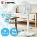 扇風機 メカ式リビング扇 ホワイト PF-301RA-W扇風機 リビング扇 せんぷう機 首振り タイ