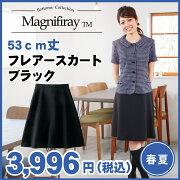 フレアースカート ポケット ブラック スカート サンプル