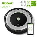 【クリアランス】アイロボットロボット掃除機 アプリ対応 ルン...