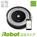 【クリアランス】アイロボットロボット掃除機 ルンバ690【送...