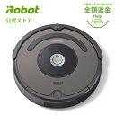 アイロボット ロボット掃除機 ルンバ643 【送料無料】【日...